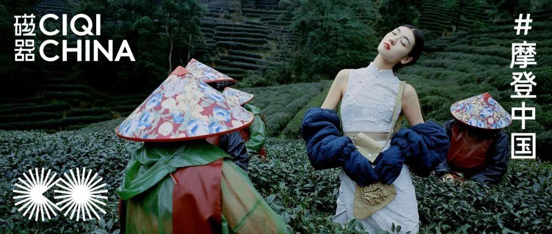 新面孔Model | 陈思琪拍摄磁器时尚大片 演绎摩登中国