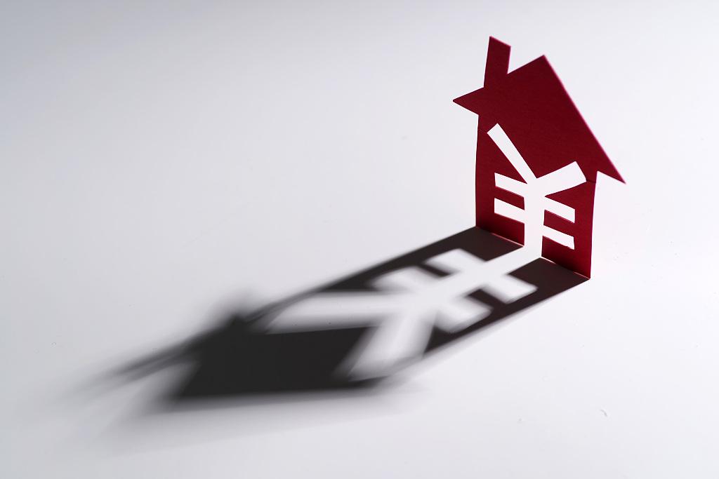厦门:小贷、网贷不得向无明确意