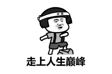 """广州mcn机构排行榜_""""云逛""""广州批发市场超万名商家与MCN机构合作"""
