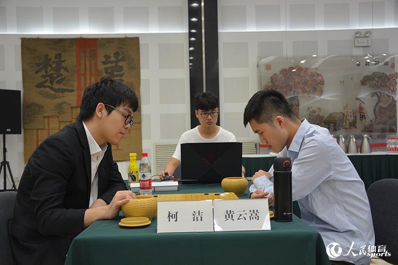 组图:第21届阿含・桐山杯中国围