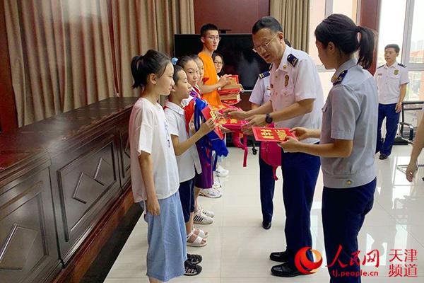 天津市南开区消防救援支队捐资助
