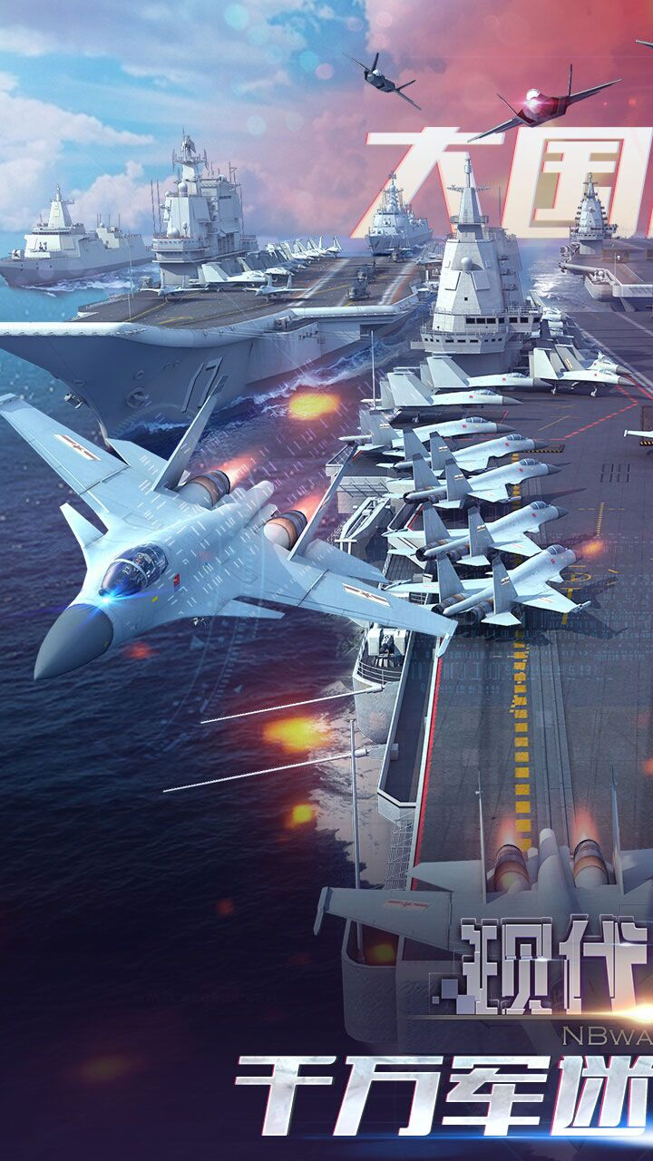 seo的书_2019攻防体系大成之作现代海战折扣端新手入门攻略