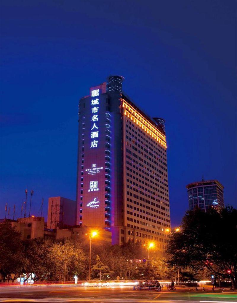 郑州黄河迎宾馆