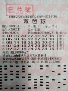 帅小伙买彩两年就擒双色球583万:彩票不咋神秘