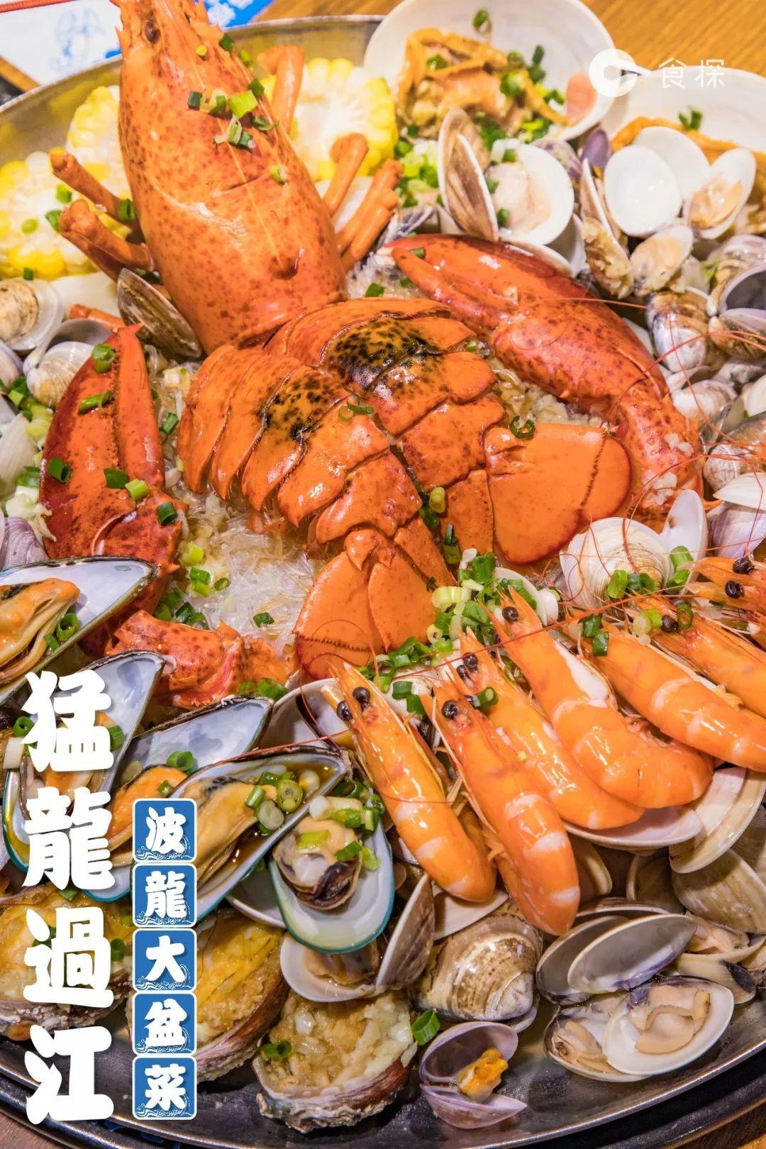湛江海鲜特产图片大全