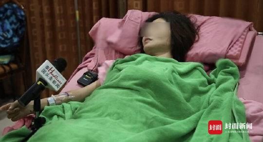 坠崖孕妇出院:日服20粒药影响胎儿 但无法放弃孩子