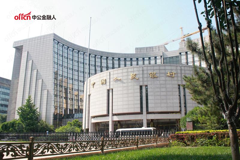 2020中国人民银行面试:这些面试题目都是考点!收藏!
