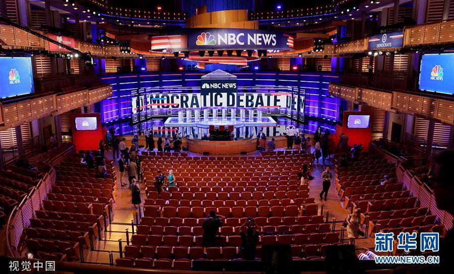 美民主党初选辩论在即 辩论会场准备就绪
