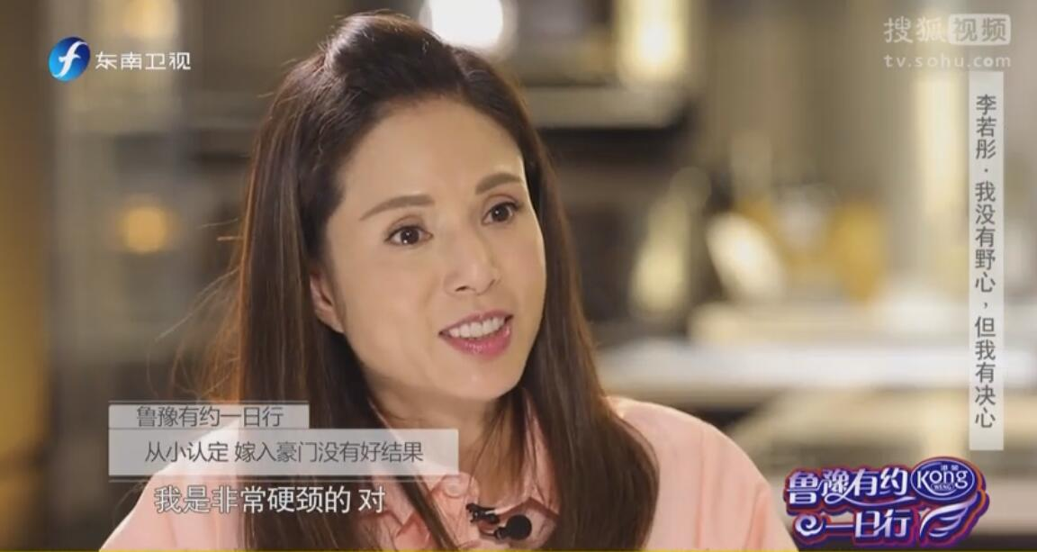 李若彤自曝曾遭导演潜规则暗示 她这样聪明解决