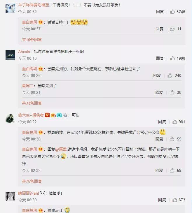 武汉丨职校男学生地下通道内猥亵女乘客被拘15天,手机里还发现很多不雅视频(图5)