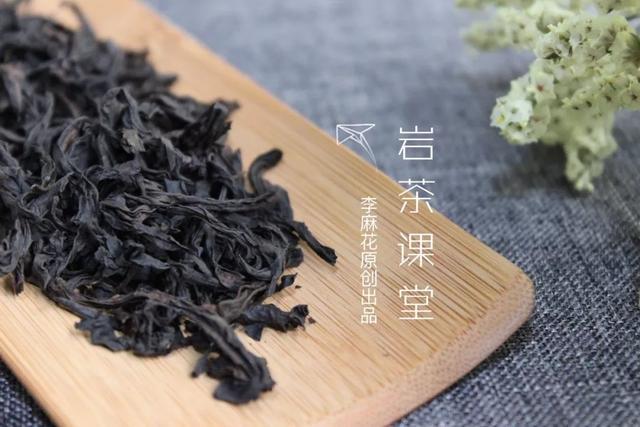 武夷岩茶大红袍第一泡口感有点发酸是怎么回事?