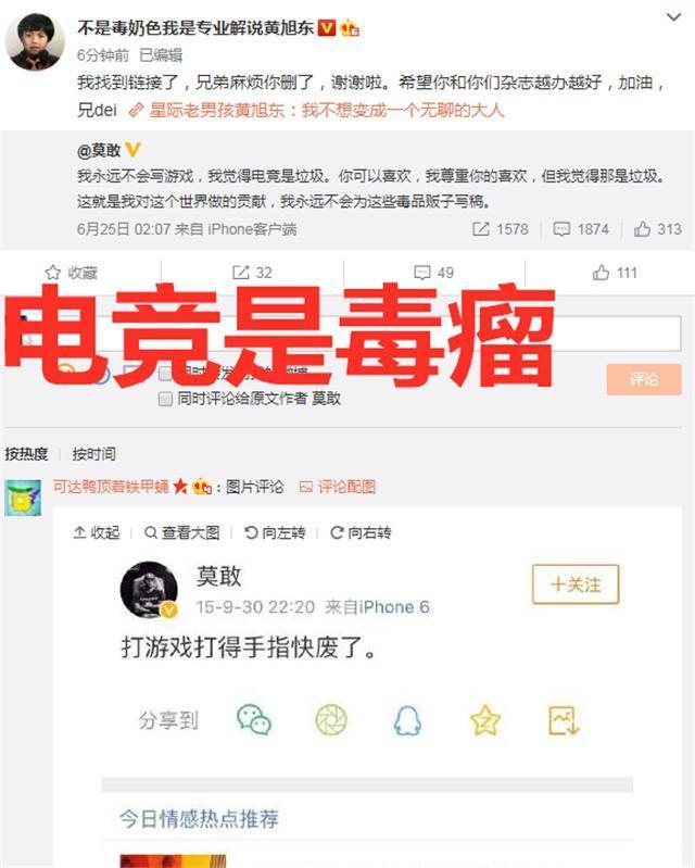 http://www.beaconitnl.com/youxi/246987.html