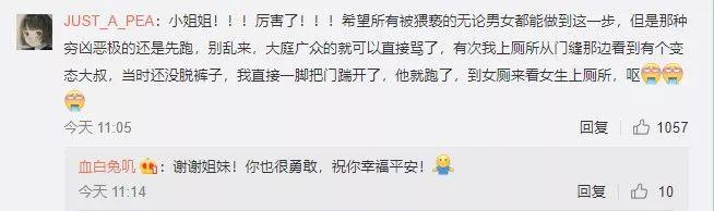 武汉丨职校男学生地下通道内猥亵女乘客被拘15天,手机里还发现很多不雅视频(图7)