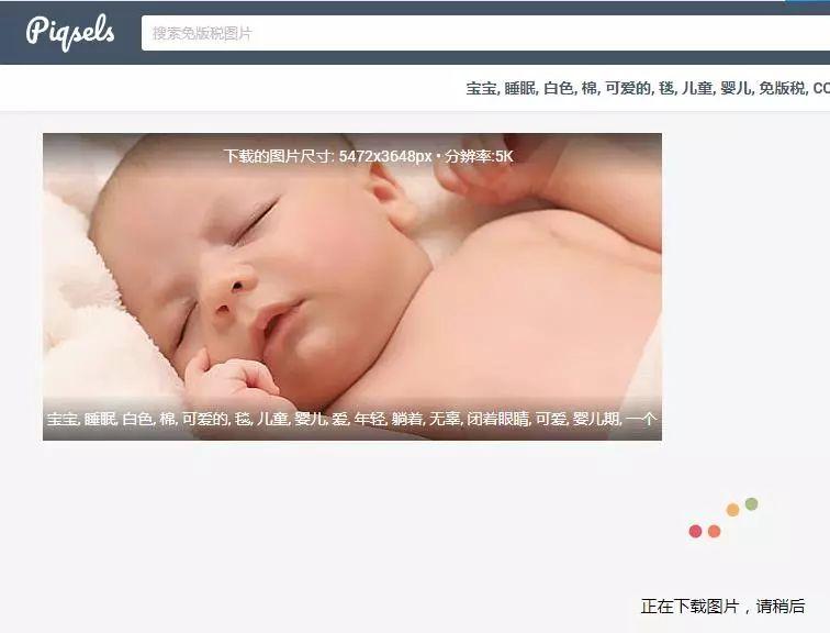 Piqsels - 精美的免版税图库 无版权图 第6张