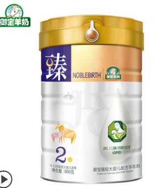 2019年羊奶销量排行榜_2019年中国羊奶粉销量前十强