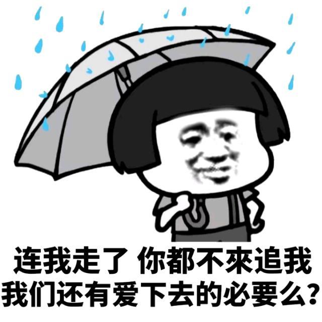 幽默笑话:爸爸说:暑假你得去打工赚钱?小明:我准备去卖酱油!