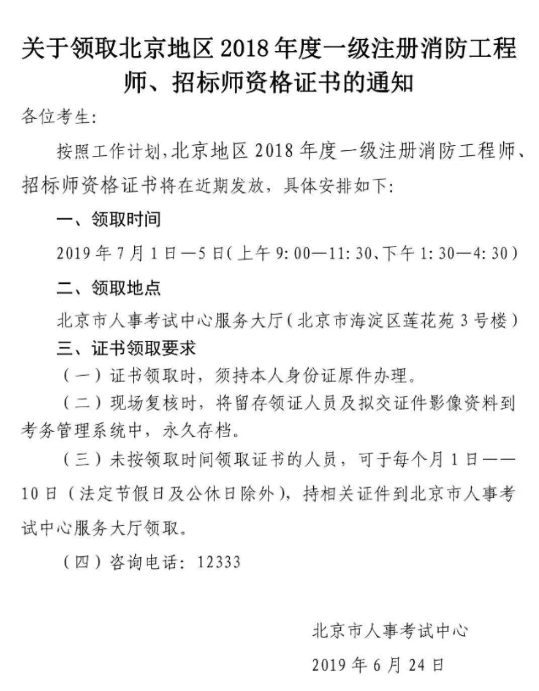 消防安全检查合格证图片_办公用品_生活百科_图行天下图库