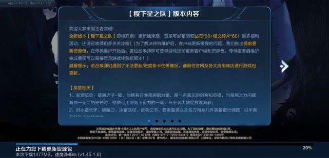 http://www.beaconitnl.com/youxi/246988.html