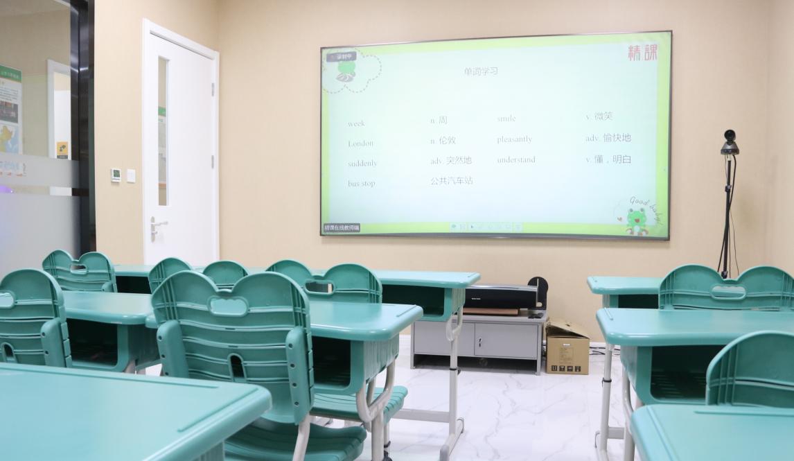 文新學堂宣布全面升級教學產品  雙線融合優勢盡顯