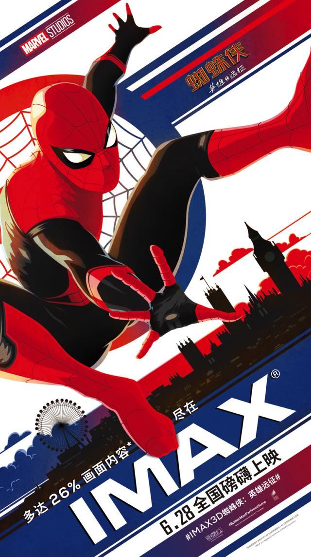 《蜘蛛侠:英雄远征》制式海报惊艳亮相 八城点映媒体好评如潮