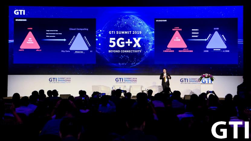 """2019GTI峰会UCloudCEO季昕华:云计算助力""""5G+X""""产业创新升级"""