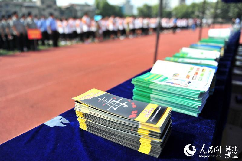 湖北宜昌:禁毒宣传进校园 齐心呵护助成长