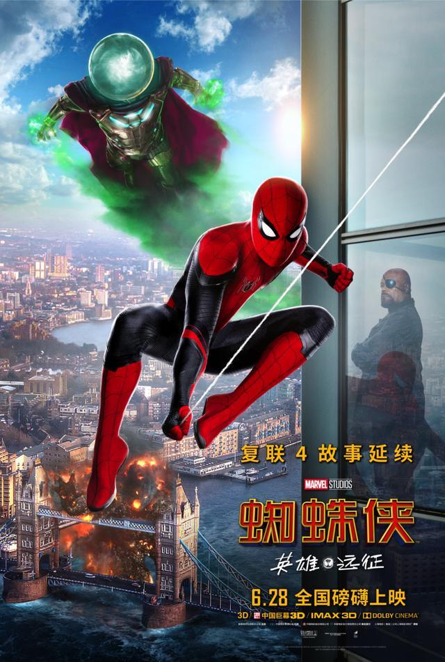 《蜘蛛侠:英雄远征》发布终极海报 最棒蜘蛛侠今夜续写传奇