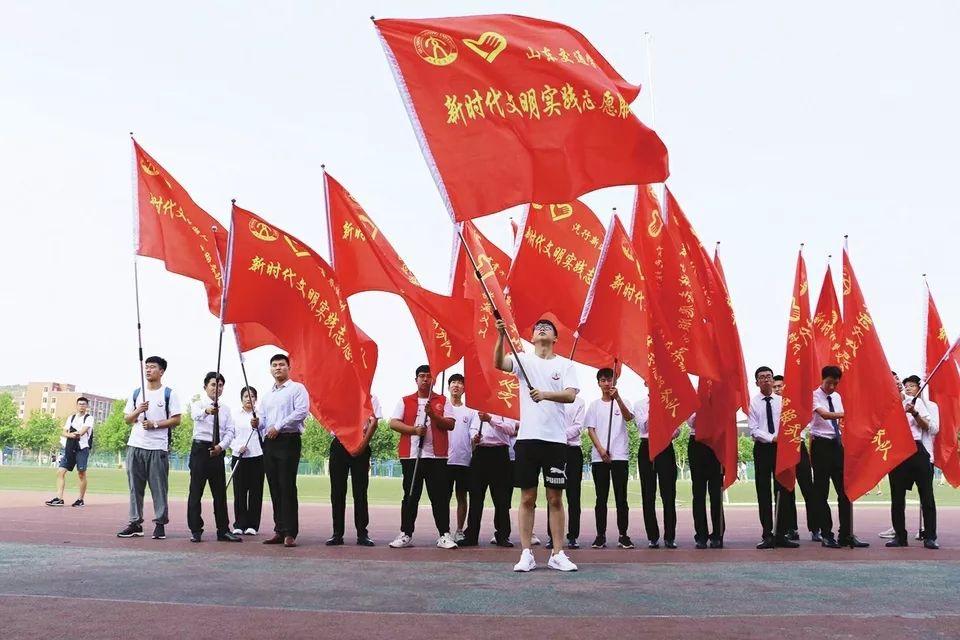 全國高校首支新時代文明實踐志愿服務隊在濟南成立!