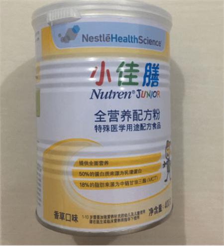 雀巢小佳膳奶粉,为挑食宝宝量身定制的优质奶粉