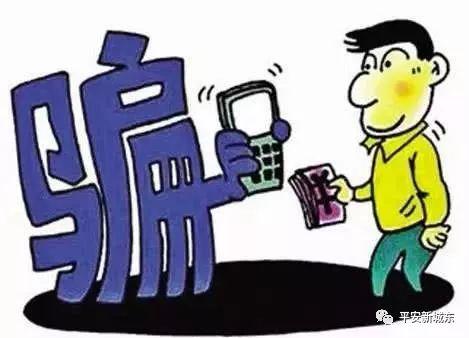江阴城东:女儿在网上购买培训课程会员,被骗了五万多!