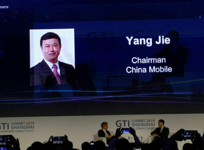 我国5G将全面转向SA组网,明年将不会有新的NSA手机入网_杨杰