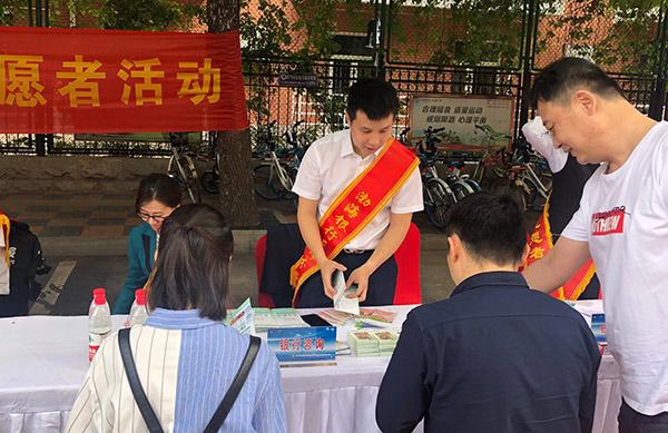 渤海银行天津分行开展防范非法集