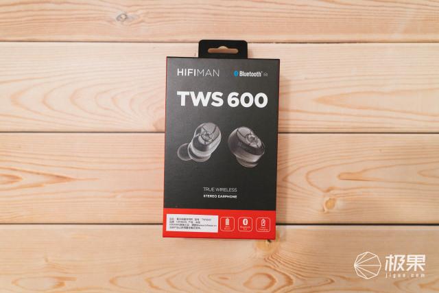 享受无干扰的音乐生活—Hifiman TWS600蓝牙耳机