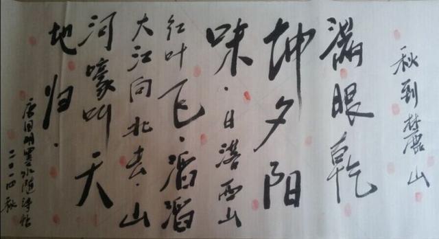 唐国明《鹅毛诗》集已印刷他说:我写的每一首诗好得值3000万