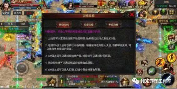 英豪娱乐:元宝自由交易RMB回收传奇