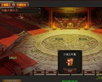 游戏最开始的时候主线任务就是不断的点击确定