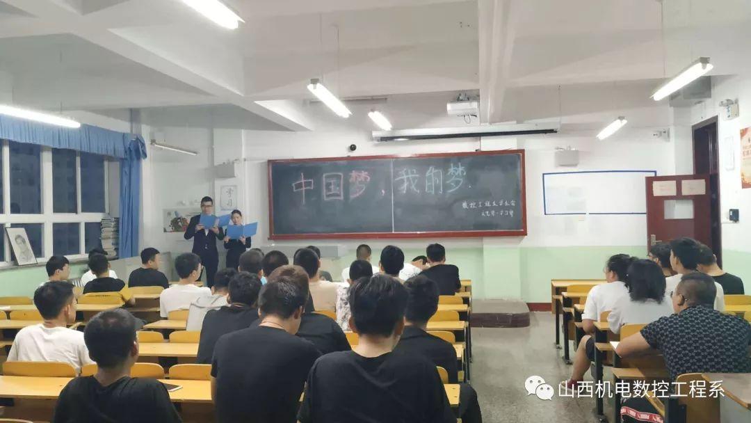 """围绕""""我的梦·中国梦""""为主题进行演讲."""