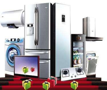 家用电器质检报告怎么办理?办理费用?
