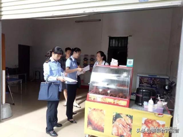 横县配方监督管理局确保中高考期间食品安全零事故白胡椒粉生产市场图片