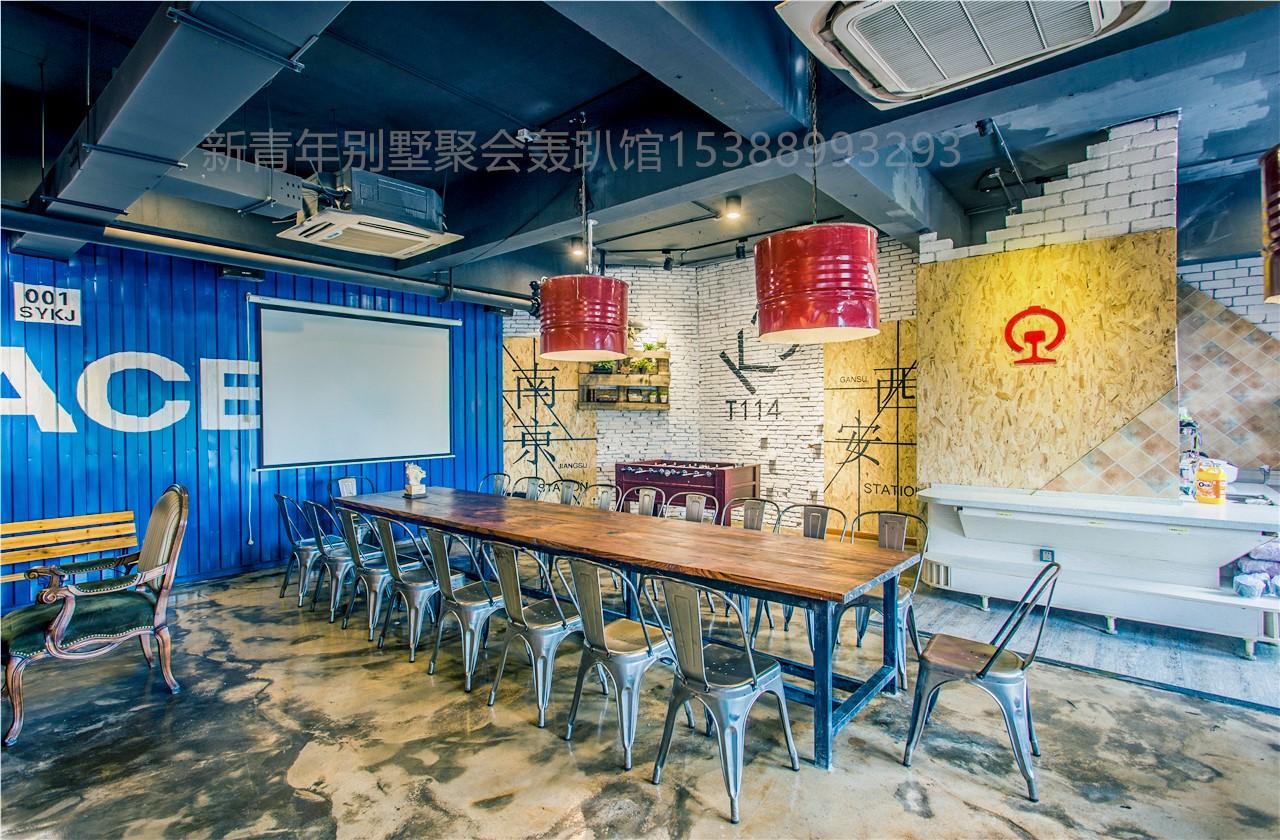 武汉一站式轰趴馆,南昌最受放假的聚场地!清风杭州别墅欢迎图片