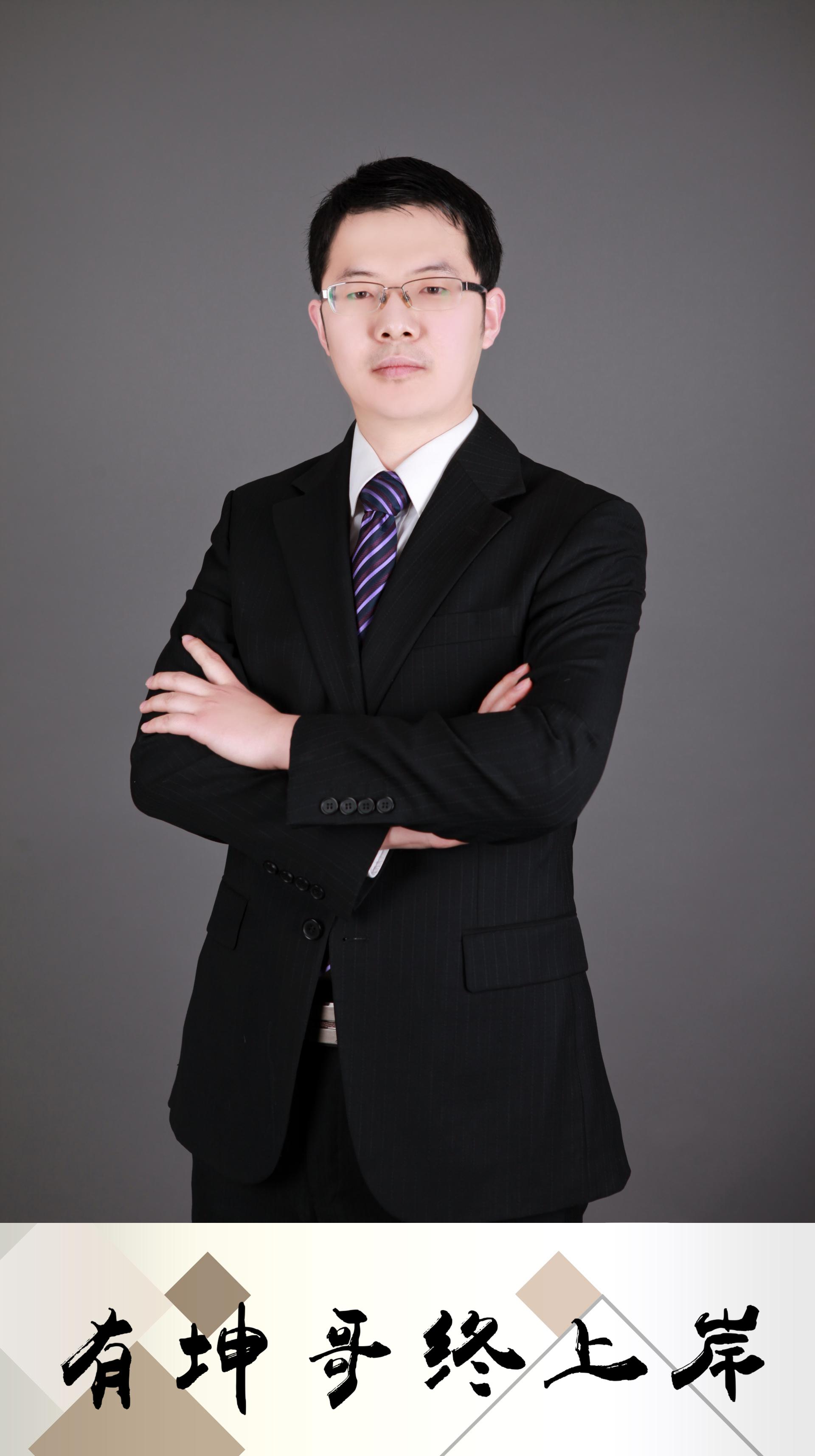2019年江西省法院书记员面试课程