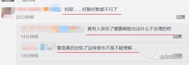 想和好?友人曝宋慧乔离婚后内心痛苦,宋仲基方:不可能再翻转! 作者: 来源:金牌娱乐