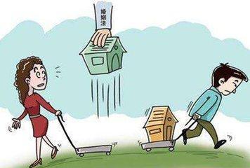 離婚案件中如何計算房產增值部分的補償?_周男