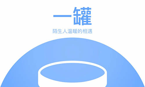 """【图】                     匿名社交APP""""一罐""""创始人宣布团队解散"""