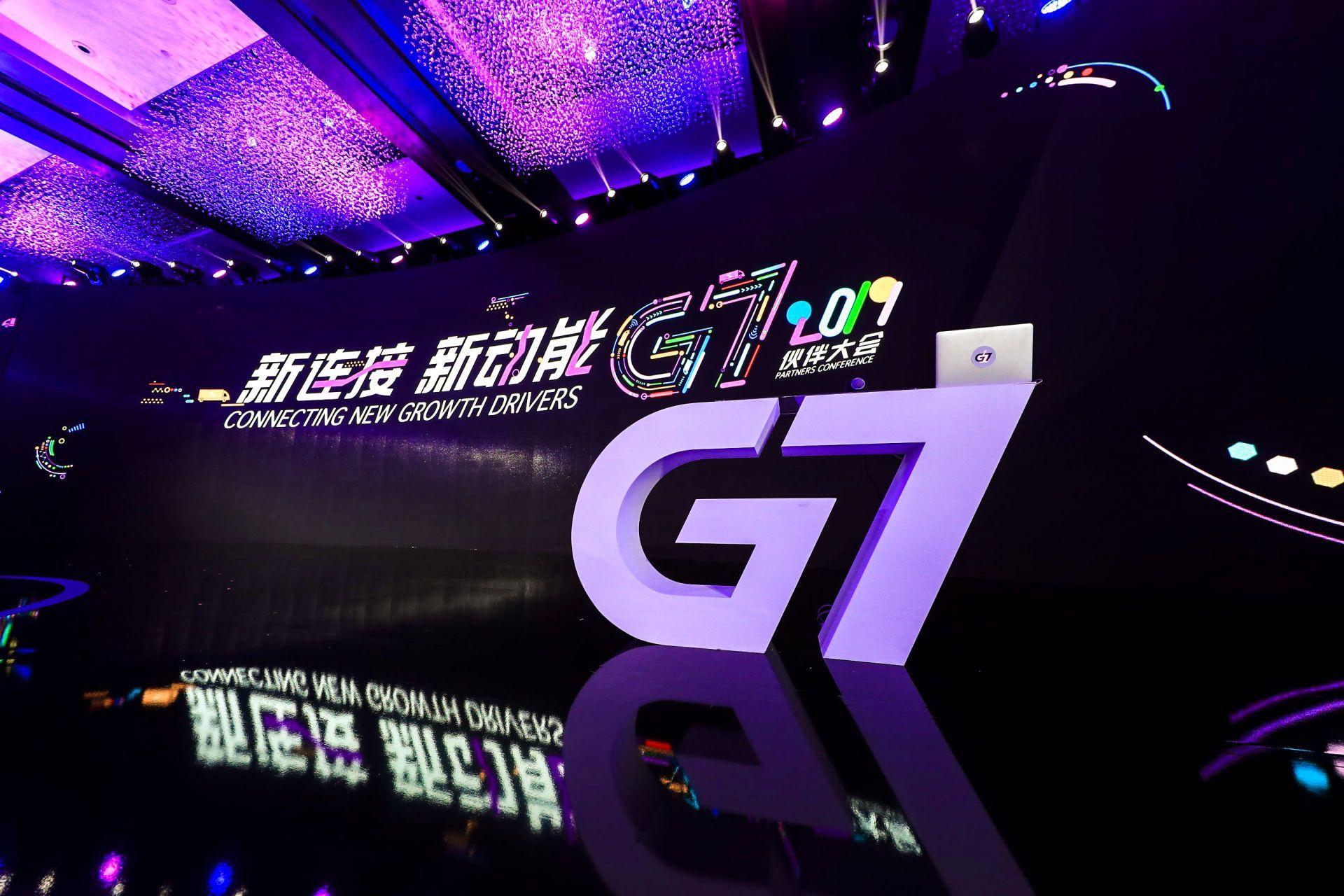 """穿越""""无人区"""":G7老翟的坦诚、极限和格局"""