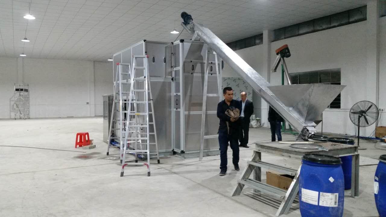 大型污泥烘干机价格 造纸污泥烘干机 - 中国供应商