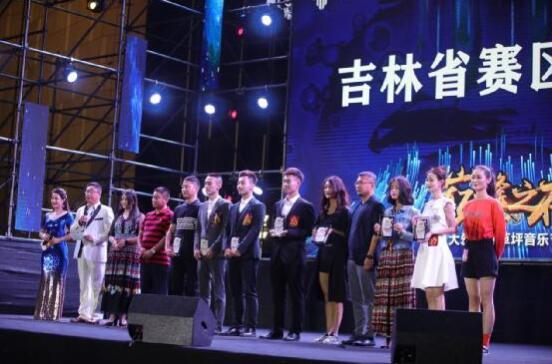 2019《中国好声音》校园海选吉林赛区总决在明宇金融广场圆满落幕