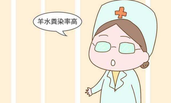 民俗叫法:胎儿在妈妈肚里時间越久越好?看了就懂了