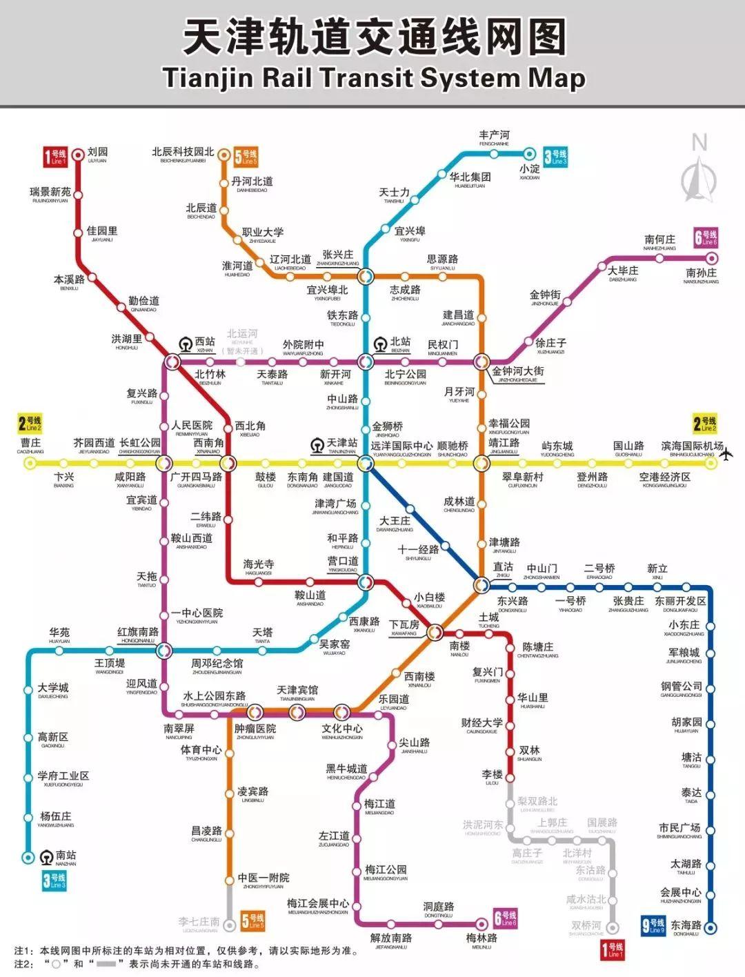 k8165火车座位分布图