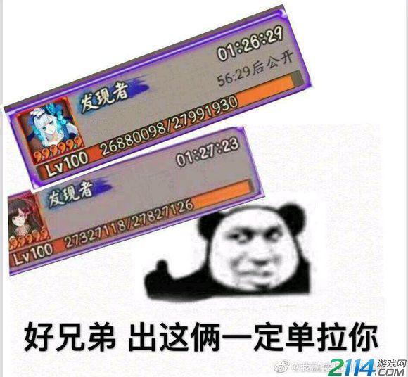 阴阳师超鬼王 海国退治最难打的BOSS有哪些 碰到一定要叫大佬